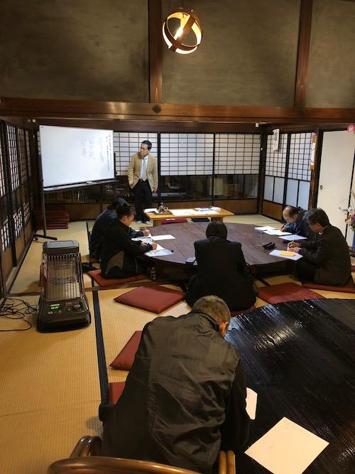 第3回 会津藤樹学の起源と展開